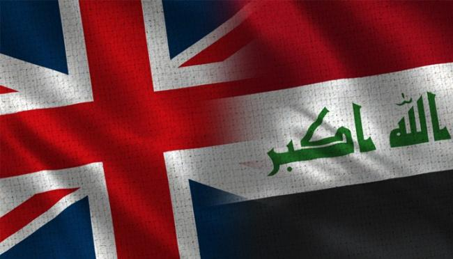 The UK balances on the edge of Iraq's trust by Rohan Sidhu, GGSK College