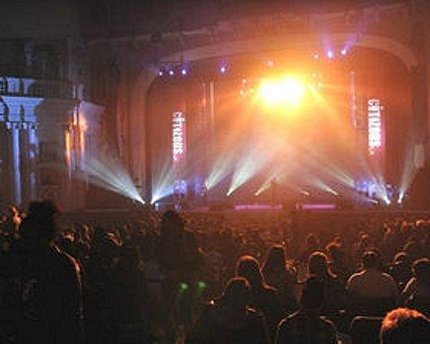 CitySafe campaign celebrated at O2 Academy Brixton