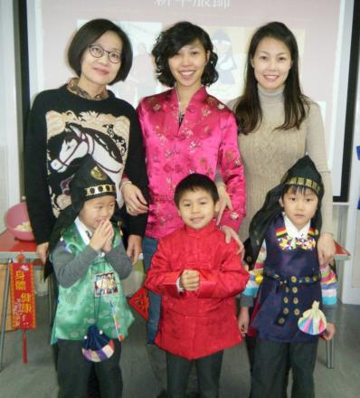 Parents and students at Downsend celebrate Chinese New Year