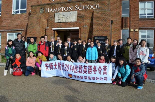 Visit: the Chinese pupils at Hampton School