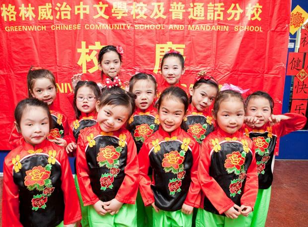 This Is Local London: Greenwich Chinese Community School ushers in the spring