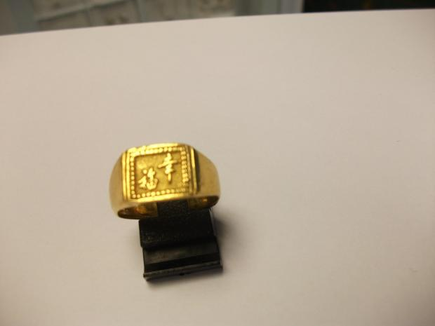 Are you the owner of a mysterious gold ring discovered in Dartford?