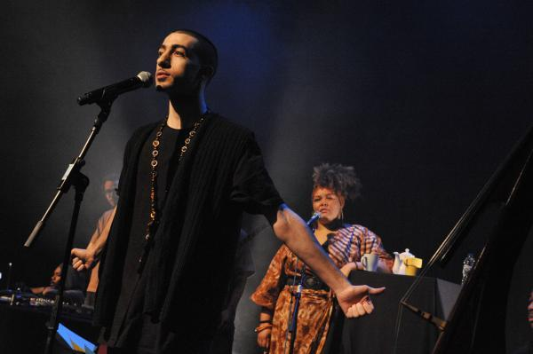 Potent Whisper performing at the Tate Modern.